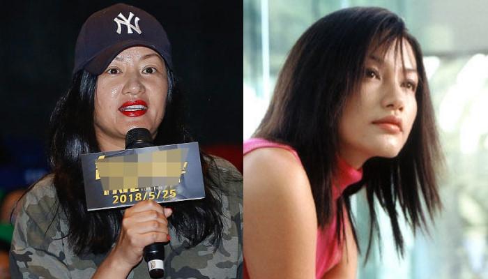 Mỹ nhân Trung Quốc gây sốc vì vẻ ngoài xuống sắc, phát tướng