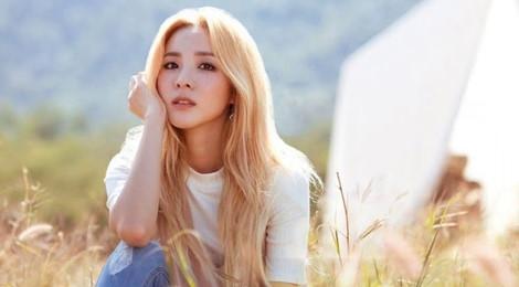 Dara (2NE1) kể từng xấu hổ vì nhận nhầm bạn trai