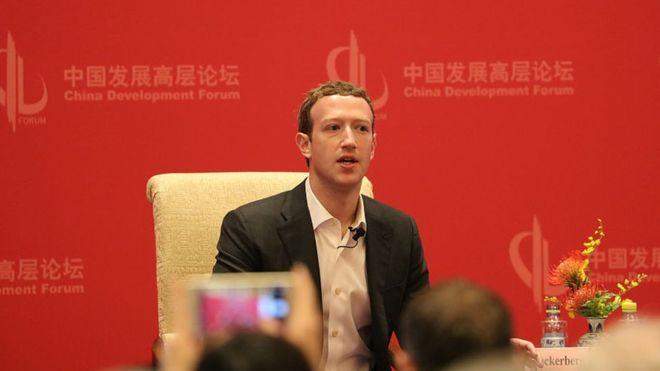 Facebook tìm cách mở công ty con, quyết vào thị trường Trung Quốc
