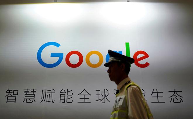 """Nhân viên phản đối Google làm công cụ tìm kiếm """"kiểu Trung Quốc"""""""