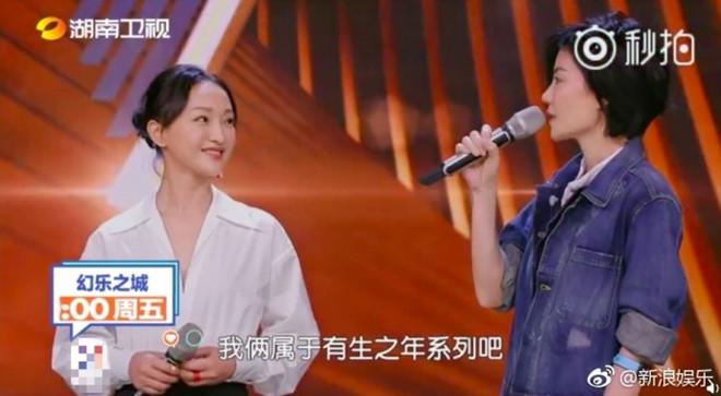 Vương Phi, Châu Tấn nói chuyện vui vẻ sau 15 năm không nhìn mặt nhau