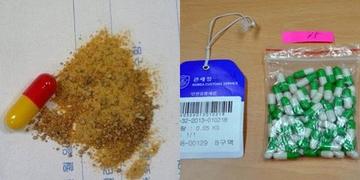 """Bộ Y tế không cho phép lưu hành thuốc """"làm từ thịt người"""" của Trung Quốc"""