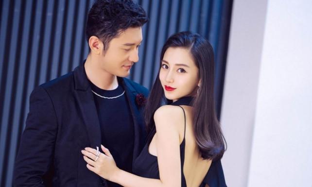 Angelababy và Huỳnh Hiểu Minh hôn nhân rạn nứt?
