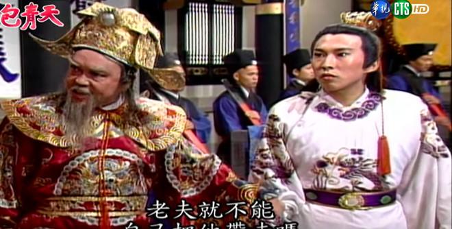 """Tài tử """"Bao Thanh Thiên"""" bị điều tra do bị tố cưỡng hiếp nhân viên nữ"""