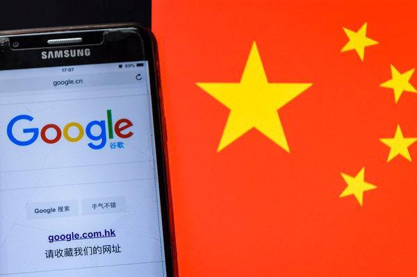 Google dừng dự án gây tranh cãi ở Trung Quốc
