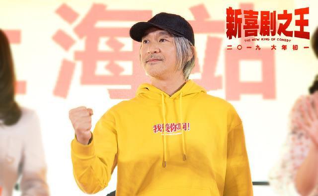 Châu Tinh Trì từng quỳ trước đạo diễn vì một câu thoại