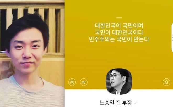 Xôn xao tin phóng viên phát hiện bê bối mại dâm của Seungri biến mất