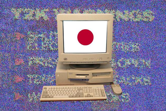 Nhật Bản sẽ gặp sự cố tương tự Y2K trong tuần tới