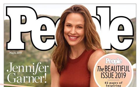 Tạp chí People công bố người phụ nữ đẹp nhất năm 2019