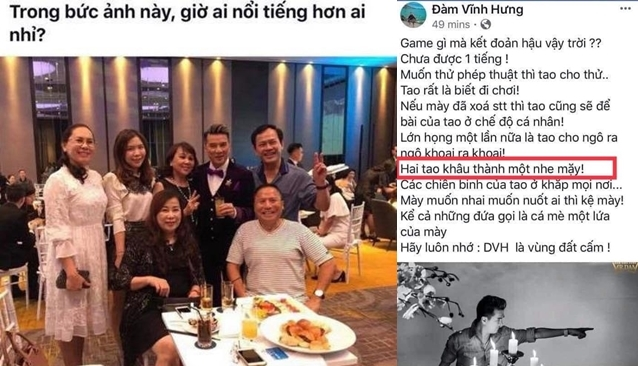 Dân mạng đòi tẩy chay ca sĩ Đàm Vĩnh Hưng vì phát ngôn 'chợ búa'
