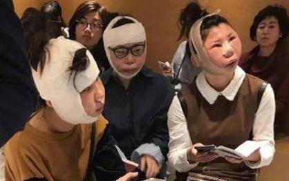 """Muốn """"cuộc sống dễ dàng"""", giới trẻ Trung Quốc đua nhau đi thẩm mỹ"""