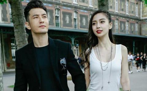 Angelababy và Huỳnh Hiểu Minh ngủ riêng dù chung khách sạn