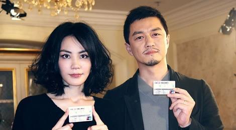Vương Phi dự tiệc thâu đêm ở nhà chồng cũ Lý Á Bằng