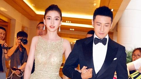 Huỳnh Hiểu Minh - Angelababy bị chê keo kiệt khi từ thiện cho Vũ Hán