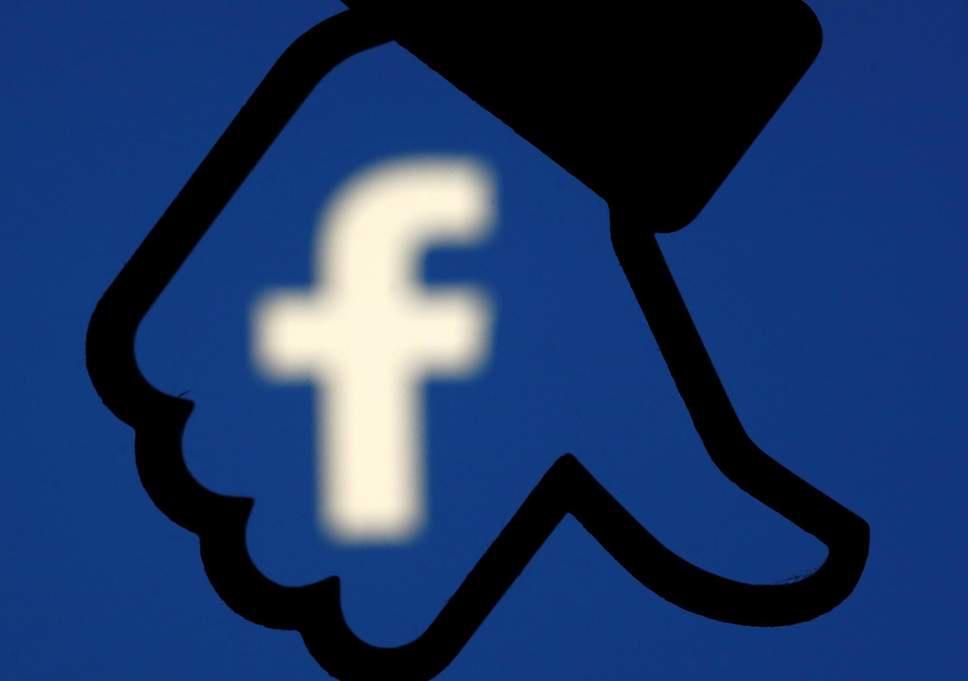 Facebook lỗi không hiện newsfeed ở Việt Nam