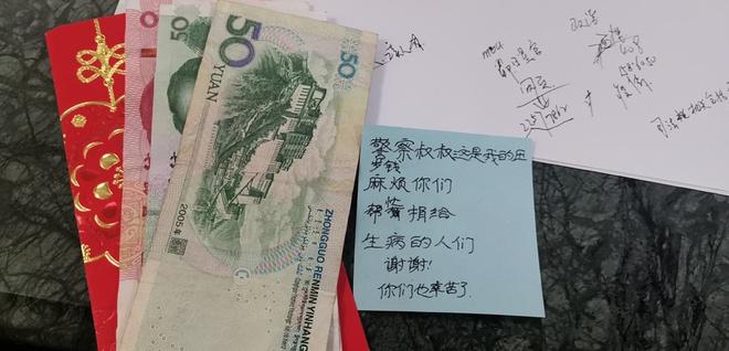 Cậu bé Trung Quốc tặng toàn bộ tiền mừng tuổi để chống virus corona