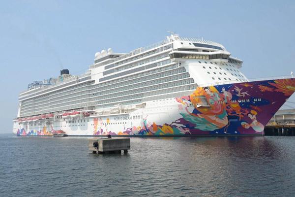 Siêu du thuyền TQ có ca nhiễm virus corona đã ghé Đà Nẵng, Nha Trang