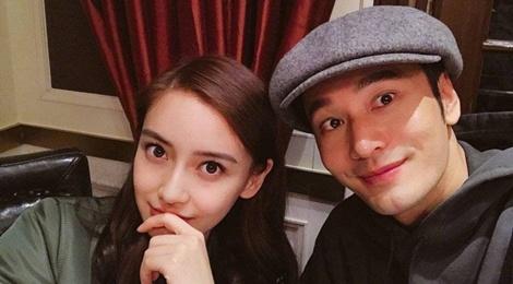 Huỳnh Hiểu Minh chúc mừng sinh nhật Angelababy