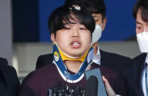 Kẻ cầm đầu phòng chat tình dục lừa fan BTS biến họ thành nạn nhân