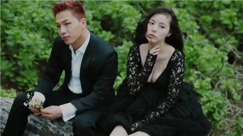 Taeyang, Lee Hyori yêu kín thế nào?