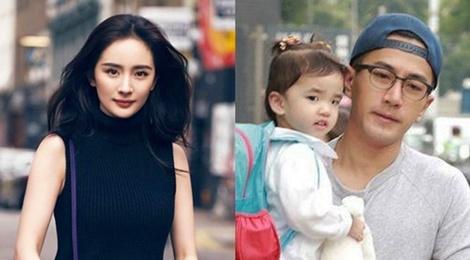 Dương Mịch thờ ơ với con gái