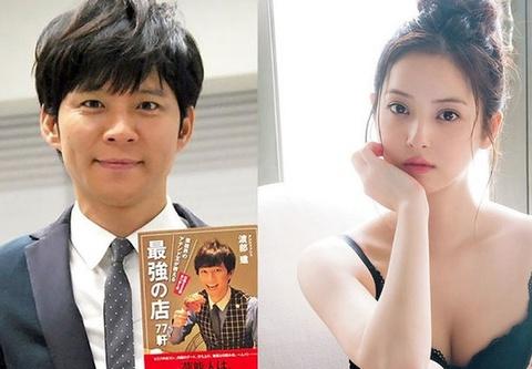 Vì sao chồng mỹ nhân đẹp nhất Nhật Bản ngoại tình?