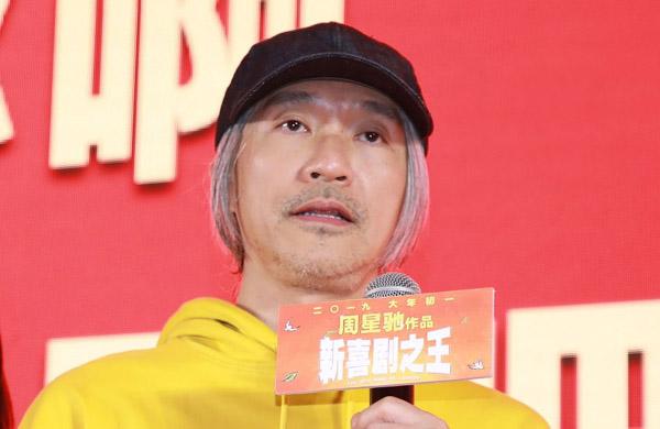 Châu Tinh Trì muốn làm phim cho đến lúc chết
