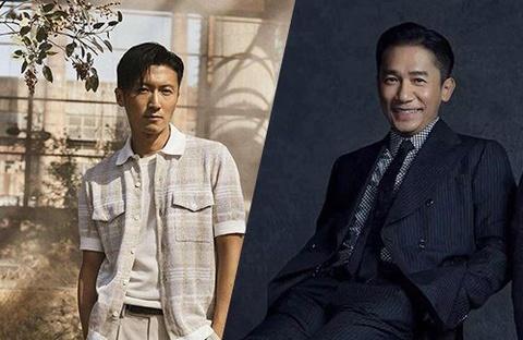 Lương Triều Vỹ đóng phim cùng Tạ Đình Phong