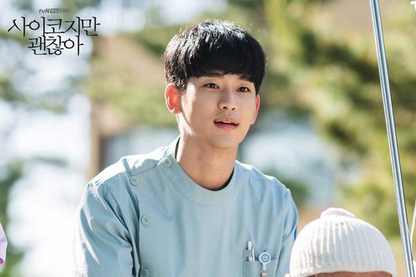 Phim Hàn 2020 - cát-xê của Lee Min Ho, Hyun Bin thua Kim Soo Hyun