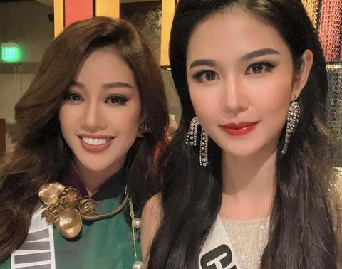 Khánh Vân lần đầu diện áo dài ở Hoa hậu Hoàn vũ 2020