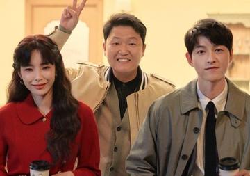 PSY so sánh gương mặt mình với Song Joong Ki