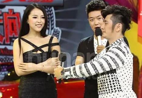 MC Trung Quốc  cưỡng hiếp diễn viên nữ