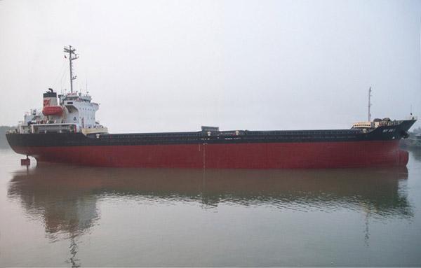 Tàu hơn 10.000 tấn chìm tại khu neo Vũng Tàu
