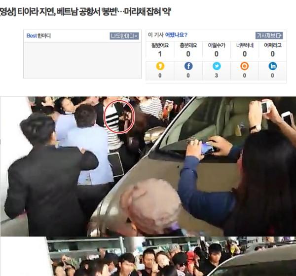 Gần 40 trang báo Hàn chấn động vì Jiyeon (T-ara) bị fan Việt giật tóc